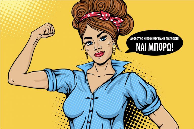 7 ασκήσεις άνω κορμού για γυναίκες – Χτίζοντας δύναμη στο σπίτι