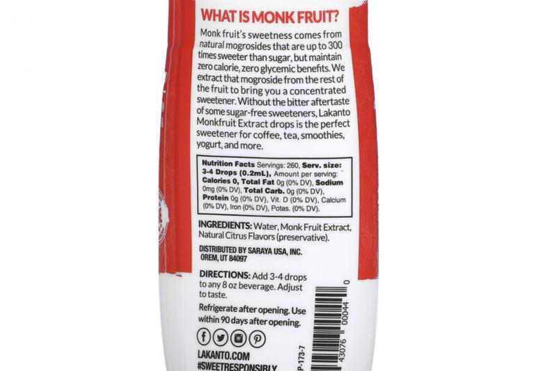 monk fruit 2